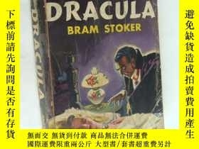 二手書博民逛書店DRACULA罕見[The most famous horror story ever told] 1947年原版