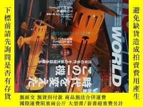二手書博民逛書店RC罕見AIR WORLD (JOURNAL)2006 05特集
