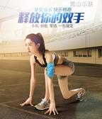 運動臂包跑步手機臂包運動手機臂套手腕包男手臂包女臂套蘋果華為p30通用 青山小鋪