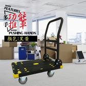 金德恩 摺疊耐操手推車-超大型 台灣製專利(板車/移動車/置物)黑色