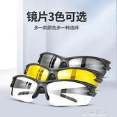 護目鏡防沙防風騎行男女防灰塵時尚風鏡飛濺打磨工業勞保防護眼鏡『小淇嚴選』