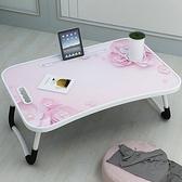 小桌子折疊床上筆記本電腦桌便攜式折疊桌【雲木雜貨】