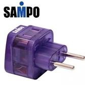 [富廉網] SAMPO 聲寶 EP-UJ2B  旅行萬用轉接頭-區域型 1入(威勁)