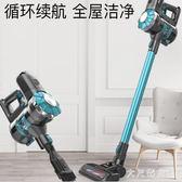 TT8吸塵器家用手持大吸力小型地毯吸小狗毛充電TA4966【大尺碼女王】