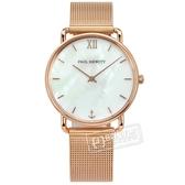 PH PAUL HEWITT / PH-M-R-P-4S / 珍珠母貝 藍寶石水晶玻璃 米蘭編織不鏽鋼手錶 銀白x鍍玫瑰金 33mm
