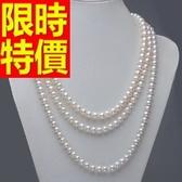 珍珠項鍊 鍊長200cm-生日情人節禮物高檔首選女性飾品53pe18[巴黎精品]