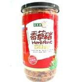 香草豬~健康肉鬆220公克/罐
