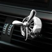 車載空調口出風口小風扇車內一號裝飾品 全館免運