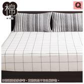 多種厚度對應純棉床包 XENO 雙人加大 NITORI宜得利家居