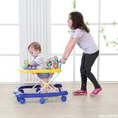 寶寶嬰兒幼兒童學步車6/7-18個月小孩多功能防側翻手推可坐帶音樂  糖糖日系森女屋YYP