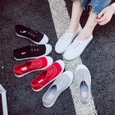 懶人帆布鞋子女韓版學生原宿ulzzang布鞋百搭平底透氣淺口小白鞋