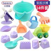 (百貨週年慶)洗澡玩具兒童沙灘玩具套裝玩沙子挖沙漏決明子鏟子寶寶洗澡戲水玩具