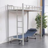 金屬簡約鐵藝床小戶型組裝可拆卸經濟型上鋪鐵床公寓高低 【限時特惠】 LX