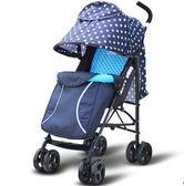 嬰兒車保暖冬季天推車腳套 JD1042 【3C環球數位館】