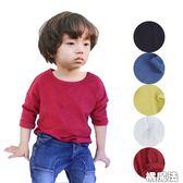 素色紋理棉柔 長袖上衣 橘魔法 現貨 兒童 男女童 中性款 baby 上衣  小朋友上衣 素色上衣 圓領
