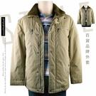 【大盤大】Banidlun 全新 可拆毛領 有領外套 46號 男裝 保暖 拉鍊外套 夾克 釦子 立領 多口袋