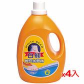 白熊軟性洗碗精4kg*4入(箱)【愛買】