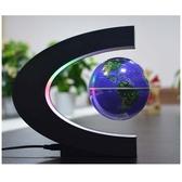 高科技磁懸浮地球儀(英文版) 可當LED小夜燈