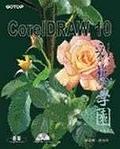 二手書博民逛書店 《COREL DRAW 10中文版彩藝學園》 R2Y ISBN:9575669355│徐法坤、徐允中