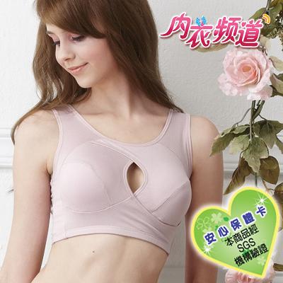內衣頻道 7309 -無鋼圈舒眠運動胸罩 立體圓弧剪裁托高UP設計 吸濕排汗蜂巢布素材 零束縛-(3件/組)