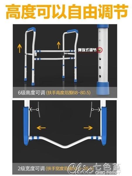 馬桶扶手老人安全欄桿坐便器助力架老年人防滑廁所衛生間免打孔最低價 【全館免運】