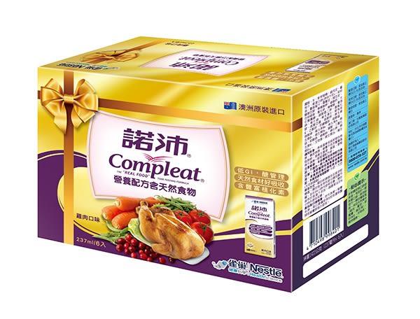 雀巢諾沛天然食物營養配方 6入組 雞肉口味  *維康*