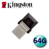 Kingston 金士頓 64GB 64G microDUO OTG USB3.0 雙介面 隨身碟