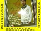 二手書博民逛書店網羽罕見世界羽毛球 2006 4Y180897