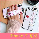 【萌萌噠】iPhone 7 / 7 Plus  韓風大理石紋愛心保護殼 手腕帶支架 全包防摔軟殼 手機殼 手機套