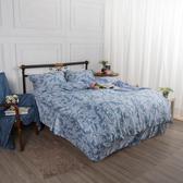 【夢工場】 錦素華年40支紗萊賽爾天絲四件式鋪棉床罩組-雙人