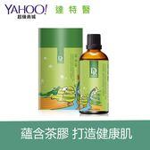 Dr.Hsieh達特醫 高山茶美白保濕化妝露
