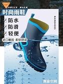 雨鞋雨靴男士高筒中筒短筒時尚夏季工作鞋軟底防水防滑膠鞋水靴男 怦然新品
