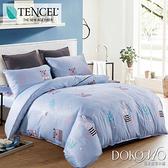 DOKOMO朵可•茉《藍熊兔》法式天絲床包 加大6尺三件式床包組