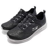 Skechers 慢跑鞋 Burst 2.0 Sunny Side 黑 灰 低筒 運動鞋 女鞋 【PUMP306】 12659BKW