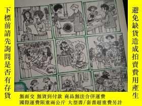 二手書博民逛書店TASK罕見LISTENINGY16149 看圖 看圖 出版1987