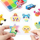 水霧神奇魔法珠手工diy制作男孩女孩水珠拼豆豆拼圖兒童玩具套裝 桃園百貨