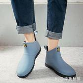 雨鞋 夏季男時尚廚房工作鞋軟底水鞋防水防滑男士低幫雨靴短筒膠鞋LB21546【3C環球數位館】