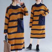 條紋大口袋毛衣女秋冬 大尺碼顯瘦減齡打底百搭時尚中長毛線開衫 週年慶降價