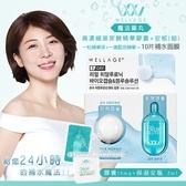 韓國 WELLAGE 魔法藥丸高濃縮玻尿酸精華膠囊+安瓶(組)