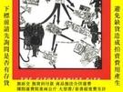 二手書博民逛書店The罕見Situationist CityY256260 S Sadler Mit Press 出版199