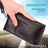 新款男士錢包男長款拉鏈手拿包韓版潮男青年手拿包商務多功能手包 科炫數位