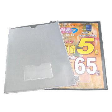 7折 HFPWP [10個量販] U型直式文件套+名片袋 環保材質 台灣製 U310-N
