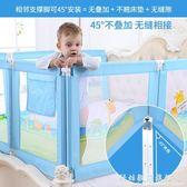 開門床護欄兒童2米床圍欄1.8大床防摔擋板寶寶通用床邊護欄 igo igo科炫數位