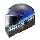 【東門城】ASTONE GTB800 AO10 (平黑藍) 全罩式安全帽 雙鏡片