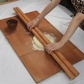 大碼家用搟面杖和面杖楠竹1米面棍面棒實心揉面杖面桿 LX 韓國時尚週