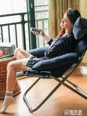 創意懶人單人沙發椅休閒摺疊宿舍電腦椅家用臥室現代簡約陽台躺椅  ATF 『極有家』