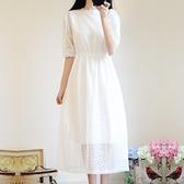 韓版學生長裙仙小清新白色顯瘦蕾絲中長款洋裝女 東京戀歌