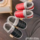 防水棉拖鞋男冬季保暖包跟厚底室內家居冬天男士pu皮拖鞋家用秋冬 格蘭小舖