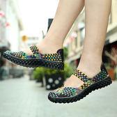新款編織鞋 鬆緊帶透氣鞋 運動休閒鞋【多多鞋包店】z7297