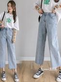 155CM小個子八分九分闊腿牛仔褲女夏新款韓版矮個子145直筒休閒褲 Korea時尚記